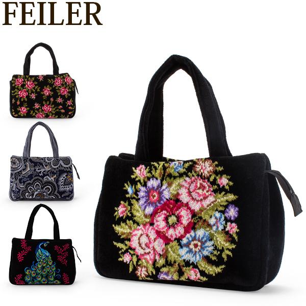 フェイラー Feiler ハンドバッグ レディース トートバッグ TA 1 Hand Bag 上質 コットン バッグ プレゼント