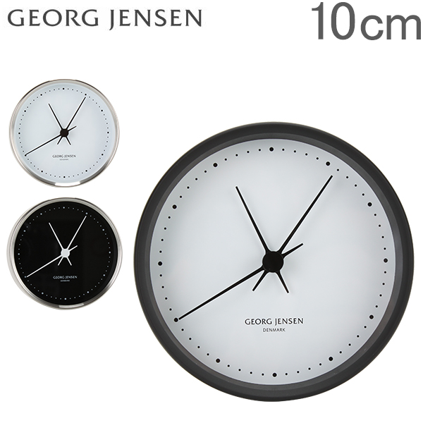 ジョージ・ジェンセン Georg Jensen Damask ウォールクロック 10cm ヘニング コッペル ステンレス 35875 HENNING KOPPEL WALL CLOCK 掛け時計 壁掛け 北欧