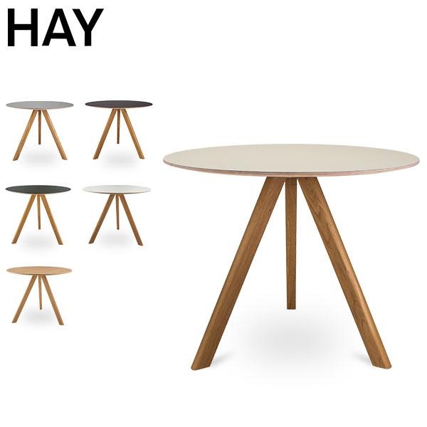 ヘイ Hay ラウンドテーブル 直径90cm コペンハーグ ダイニングテーブル CPH 20 Copenhague 木製 テーブル インテリア