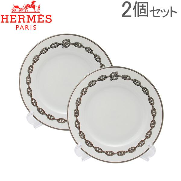 【5%還元】【あす楽】Hermes (エルメス) シェーヌダンクル プラチナ Chaine d'ancre Platine デザートプレート 皿 プラチナ (錨のチェーン柄) 004107P 2個セット