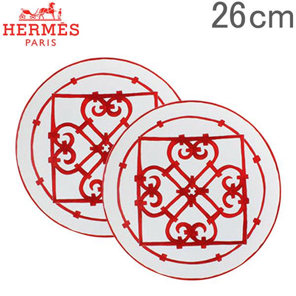 【5%還元】【あす楽】Hermes エルメス ガダルキヴィール American Dinner Plate アメリカン ディナープレート 皿 26cm 011001P 2個セット