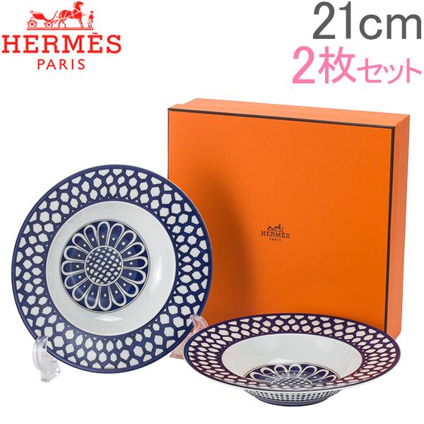 【5%還元】【あす楽】エルメス Hermes ブルーダイユール スーププレート 21cm HE030113P BLEUS D AILLEURS Rim Soup Plate 高級 テーブルウェア プレート 皿 食器
