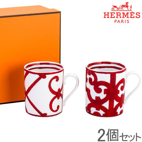 【5%還元】【あす楽】エルメス Hermes マグカップ ガダルキヴィール ペア レッド 300mL 011835P / Set of 2 pcs Mug Balcon de Guadalquivir 食器 コーヒーカップ 磁器