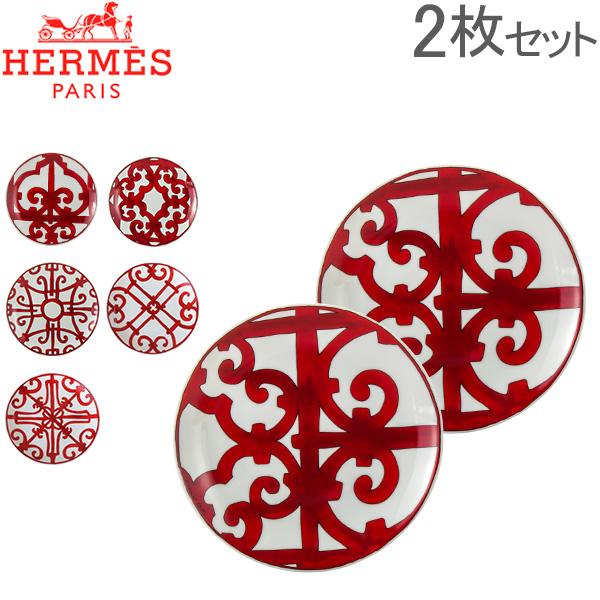 【ポイント3倍 4/16,01:59まで】  Hermes エルメス Balcon du Guadalquivir Bread and Butter plate ブレッド&バタープレート 皿 17cm 2個セット