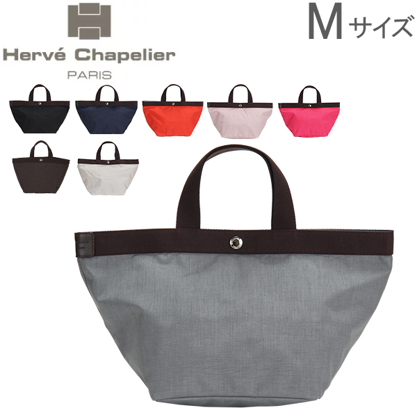 エルベシャプリエ Herve Chapelier Tote Bag Lady S M コーデュラ Ship Type Thoth 707c French Casual Light Weight Nylon Single Steering Wheel