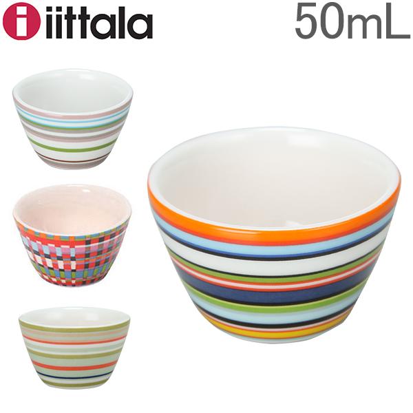 イッタラ カップ オリゴ 50ml 0.05L 北欧ブランド インテリア 新生活 最安値 食器 ORIGO 半額 デザイン Cup iittala お洒落