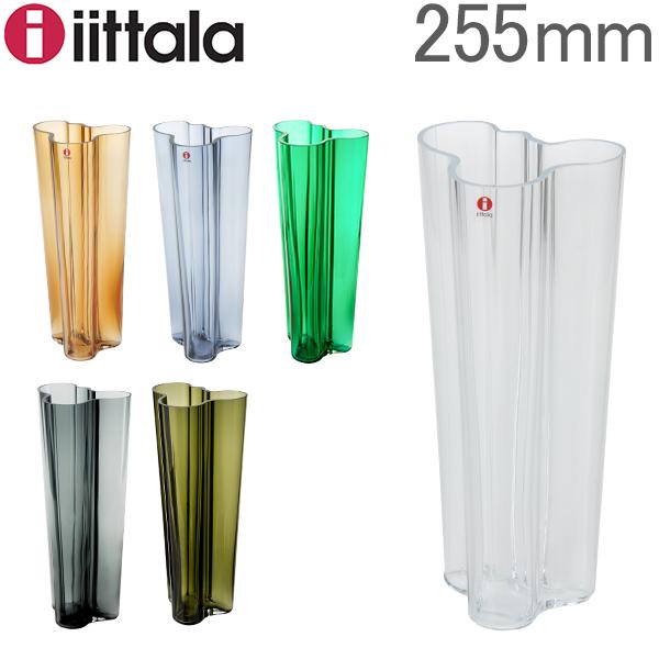 【ポイント3倍 4/16,01:59まで】  イッタラ iittala アルヴァ・アアルト Aalto フラワーベース 花瓶 255mm インテリア ガラス 北欧 フィンランド シンプル おしゃれ Vase