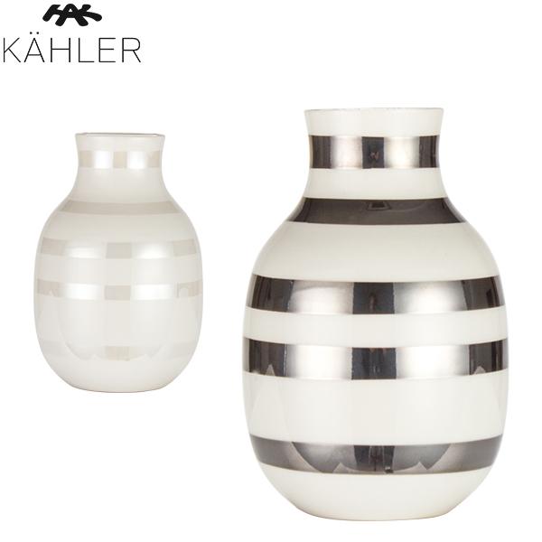【GWもあす楽】 ケーラー Kahler オマジオ フラワーベース スモール 花瓶 陶器 パール シルバー Omaggio vase H125 花びん ベース デンマーク 北欧雑貨 おしゃれ ギフト 母の日 母の日ギフト