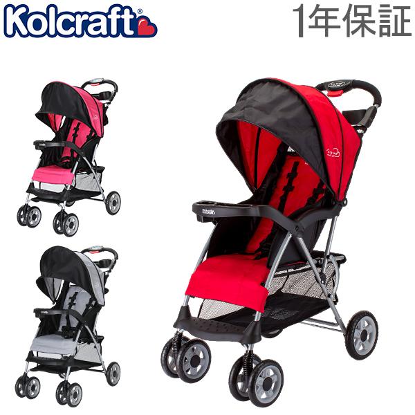 【1年保証】 コルクラフト ベビーカー クラウド ストローラー 軽量 コンパクト 安全 赤ちゃん KL020 KOLCRAFT Cloud Plus Lightweight Stroller