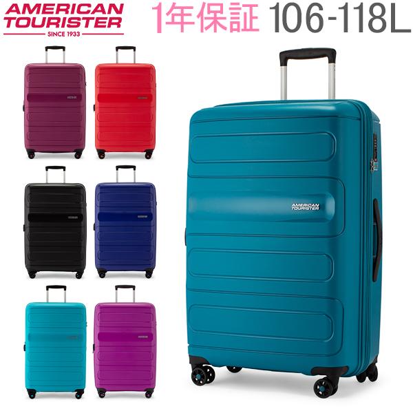 【あす楽】 【1年保証】 サムソナイト アメリカンツーリスター American Tourister スーツケース サンサイド スピナー 77cm 107528 Sunside【5%還元】