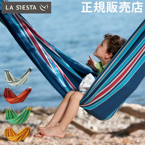 【5%還元】【あす楽】ラシエスタ ハンモック コロンビア 160 × 230cm ダブル アウトドア キャンプ デザイン リラックス La Siesta Columbia