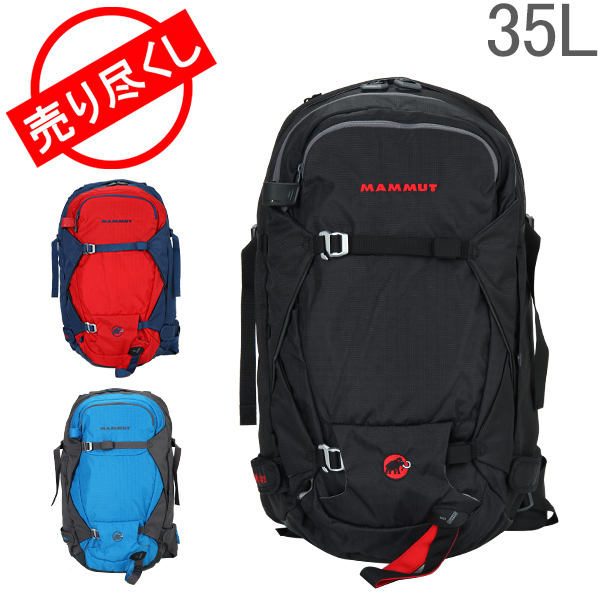 huge discount 8aff3 52f51 Deficit sellout り price マムートバックパック 35L men's jacket rucksack outdoor  mountain climbing sports Snow large-capacity 2510-02281 ...