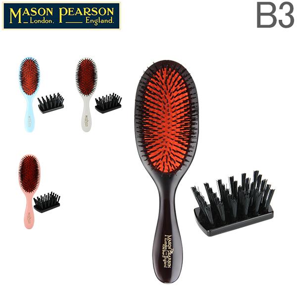 【最大200円OFFクーポン 4/16,01:59まで】メイソンピアソン ブラシ ハンディーブリッスル 猪毛ブラシ B3 Mason Pearson Handy Bristle Plastic Backed Hairbrushes