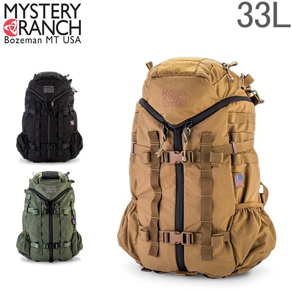 【5%還元】【あす楽】ミステリーランチ Mystery Ranch スリーデイ アサルト 33L バックパック 3 Day Assault CL URBAN - US 3デイ リュック リュックサック バッグ