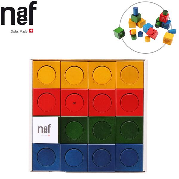 naef ネフ社 Ligno リグノ 木のおもちゃ 知育玩具 積み木 積木 【コンビニ受取可】