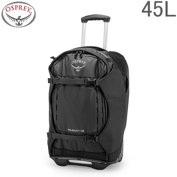 【全品あす楽】オスプレー Osprey キャリーバッグ ソージョン 45 Sojourn (45L) 2輪 トラベル バッグ フラッシュブラック Flash Black 10000493 バックパック 手提げ キャリーケース 旅行 Travel
