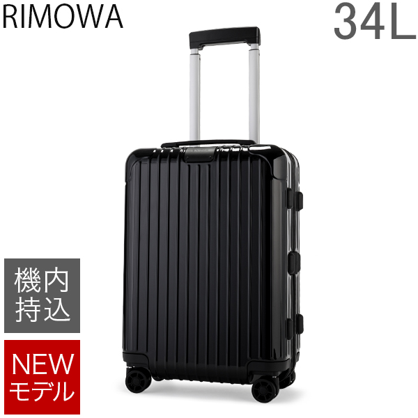 リモワ RIMOWA エッセンシャル キャビン S 34L 4輪 機内持ち込み スーツケース キャリーケース キャリーバッグ 83252624 Essential Cabin S 旧 サルサ 【NEWモデル】 5%還元 あす楽