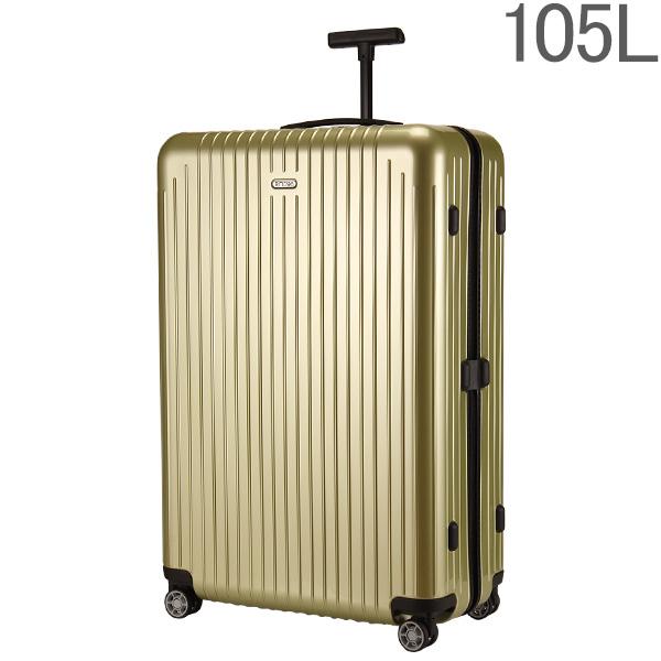 リモワ RIMOWA Salsa Air サルサエアー MultiWheel マルチホイール lime green ライムグリーン スーツケース キャリーバッグ (820.77.36.4)