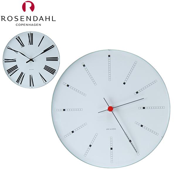 【最大200円OFFクーポン 4/16,01:59まで】Rosendahl ローゼンダール アルネ・ヤコブセン クロック 掛け時計 Arne Jacobsen AJ Clock 290