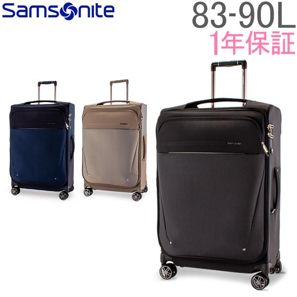 【最大200円OFFクーポン 4/16,01:59まで】【1年保証】サムソナイト Samsonite スーツケース 83-90L ビーライト スピナー 71 エキスパンダブル B-Lite Icon SPINNER 71 EXP 106698 キャリーケース