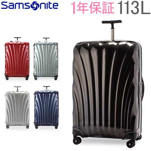 【1年保証】SAMSONITE サムソナイト Lite Locked ライトロック SPINNER 81/30 スピナー 113L 63735 スーツケース