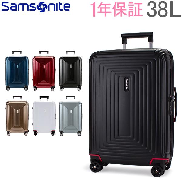 【1年保証】サムソナイト Samsonite スーツケース 38L 軽量 ネオパルス スピナー 55cm 65752 Neopulse SPINNER 55/20 キャリーバッグ