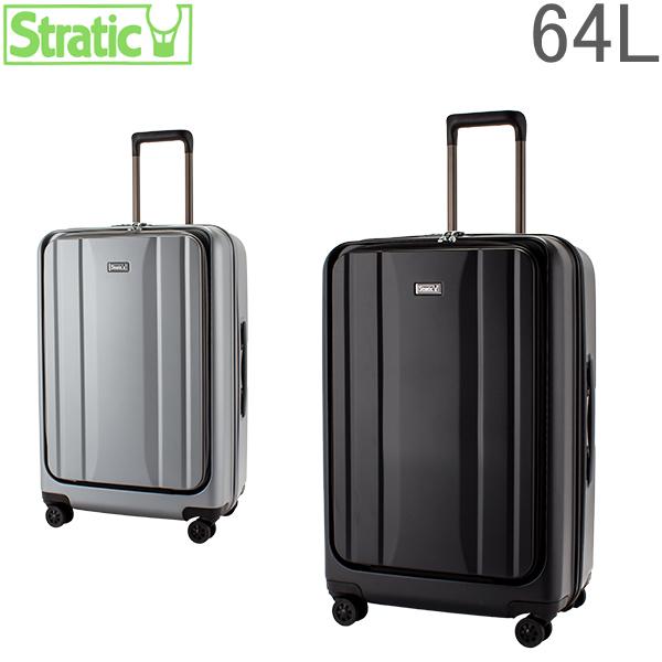 ストラティック Stratic スーツケース Mサイズ 64L 軽量 4輪 中型 ハード フロントオープン 頑丈 TSAロック キャリーバッグ ドイツ