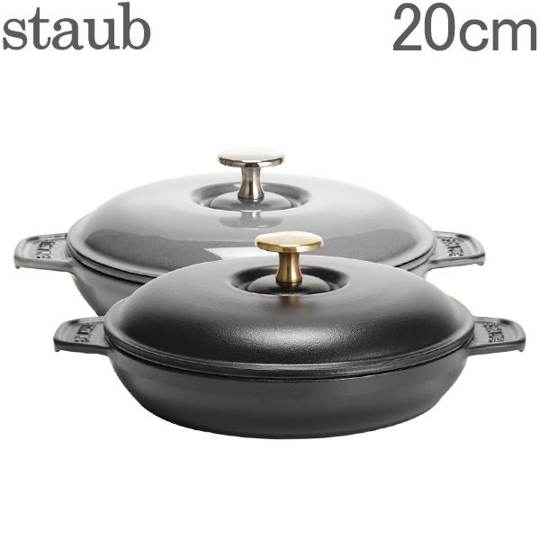 ストウブ 鍋 Staub ラウンドホットプレート Round Hot Plate 20cm 1332018 鍋