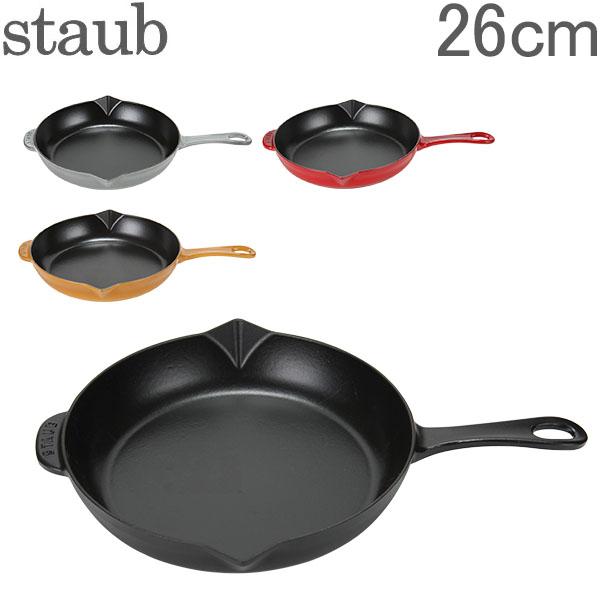 【ポイント3倍 4/16,01:59まで】  ストウブ 鍋 Staubフライパン/キャストアイロンハンドルラウンド Frying Pan w/ Cast Iron Handle Round 26cm フライパン