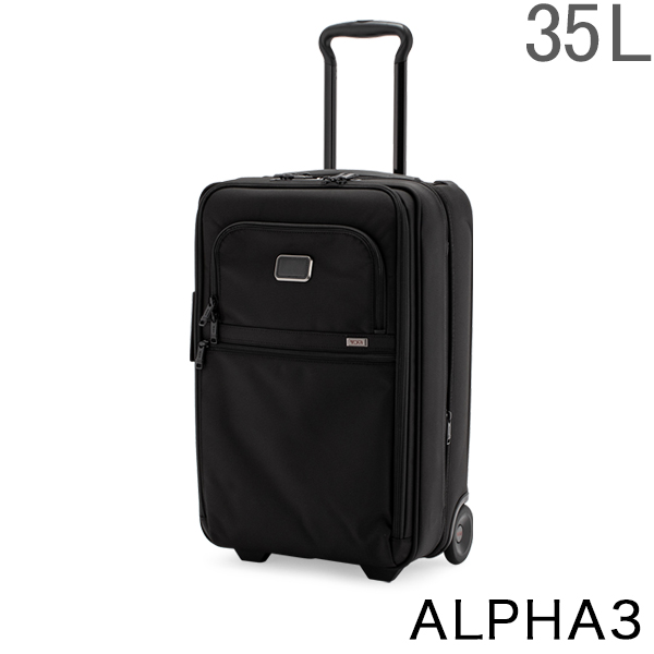 【あす楽】 トゥミ TUMI スーツケース 35L ALPHA 3 インターナショナル エクスパンダブル 2ウィール キャリーオン アルファ 3 1171531041 ビジネス【5%還元】