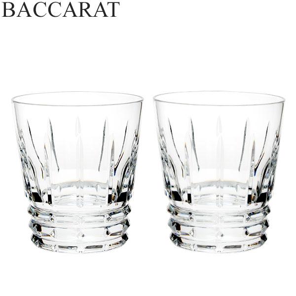 【5%還元】【あす楽】バカラ グラス アルルカン タンブラー 9.5cm オールドファッション 2個セット ペアグラス 高級 贈り物 2810594 Baccarat ARLEQUIN ARLEQUIN TUMBLER 95 OLD FASHION Set of 2