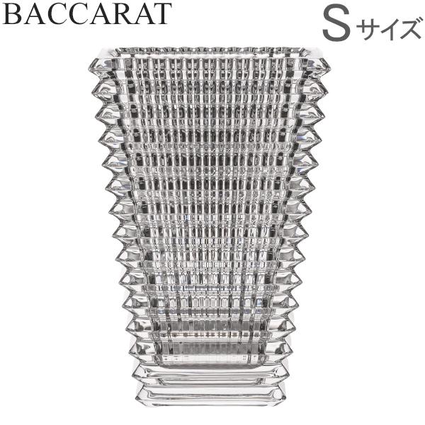 【ポイント3倍 4/16,01:59まで】  バカラ Baccarat アイ ベース 花瓶 スクウェア Sサイズ 2612989 Eye Vase フラワーベース クリスタル