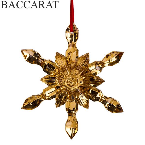 【5%還元】【あす楽】バカラ Baccarat クリスマスオーナメント ノエル ゴールド スノーフレーク クリスマス 2811191 Noel Snowflake