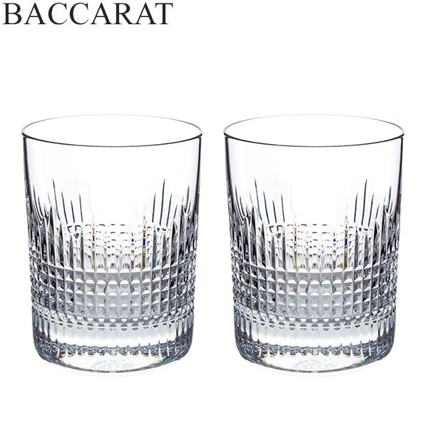 【5%還元】【あす楽】バカラ Baccarat ナンシー グラス ペア ロックグラス タンブラー 2811580 Nancy Tumbler Clear 食器 ペアグラス