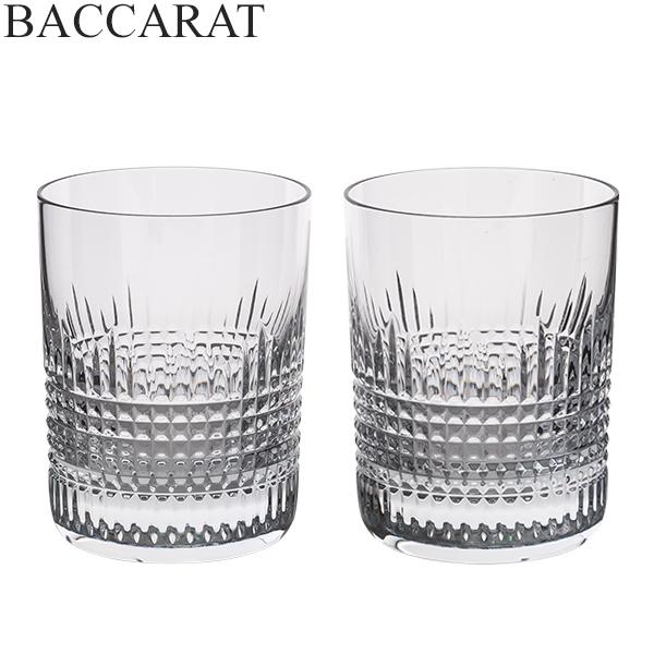 【全品あす楽】バカラ Baccarat グラス ペア ナンシー タンブラー 2811581 Nancy Tumbler ロックグラス クリスタル 食器