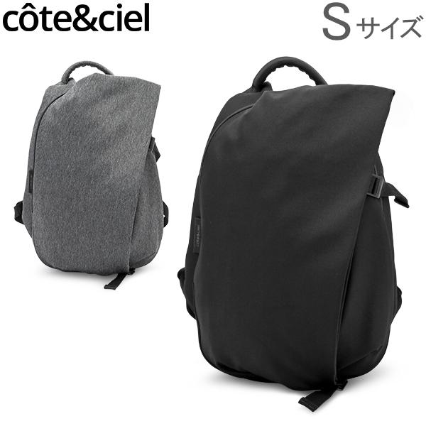 コートエシエル Cote et Ciel リュック イザール リュックサック Sサイズ バックパック Isar Rucksack S Eco Yarn メンズ レディース