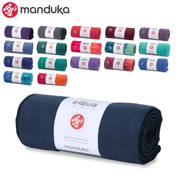 【あす楽】マンドゥカ Manduka ヨガラグ ヨガタオル スタンダード マットタオル eQua Mat Towel Standard 2120 ヨガマット ホットヨガ ヨガ【5%還元】