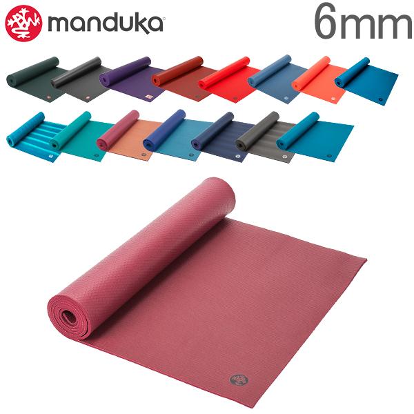 【5%還元】【あす楽】マンドゥカ Manduka ヨガマット 6mm プロ スタンダード Pro Standard MAT ピラティス ホットヨガ ストレッチ ヨガ シンプル