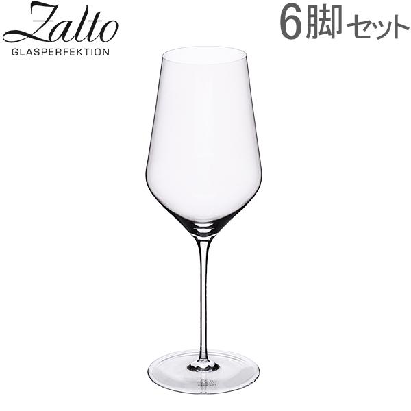 【最大200円OFFクーポン 4/16,01:59まで】ザルト Zalto ホワイトワイン ワイングラス 6脚セット ハンドメイド 11 400 Zalto DENK'ART Whitewine Clear ペアグラス おしゃれ プレゼント ギフト 贈り物