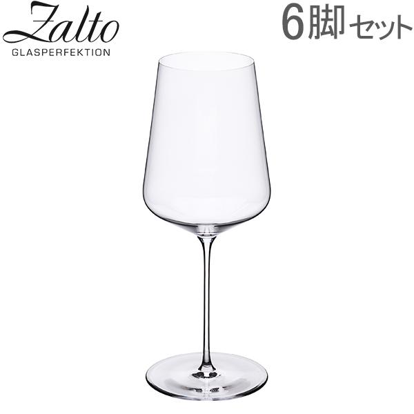ザルト Zalto ユニバーサル ワイングラス 6脚セット ハンドメイド 11 300 Zalto DENK'ART Universal Clear ペアグラス おしゃれ プレゼント ギフト 贈り物 5%還元 あす楽