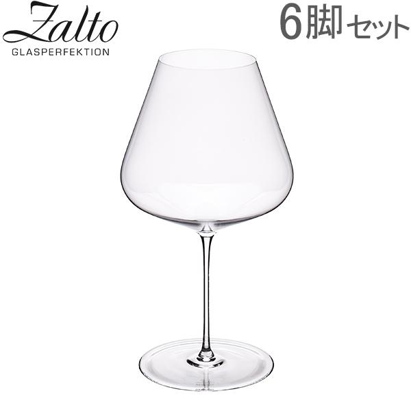 新品 ザルト Zalto ブルゴーニュ ワイングラス 6脚セット ハンドメイド 11 100 Zalto DENK&39;ART Burgundy Clear ペアグラス おしゃれ プレゼント ギフト 贈り物, NAGANOマルシェ 5657dfd3