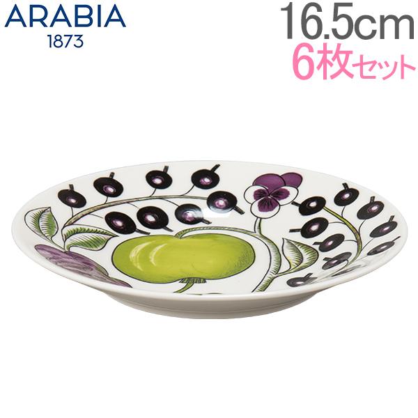 【ポイント3倍 4/16,01:59まで】  アラビア Arabia パラティッシ パープル ソーサー 16.5cm 6枚セット プレート 食器 磁器 Paratiisi Purple Saucer 皿 北欧 ギフト 贈り物