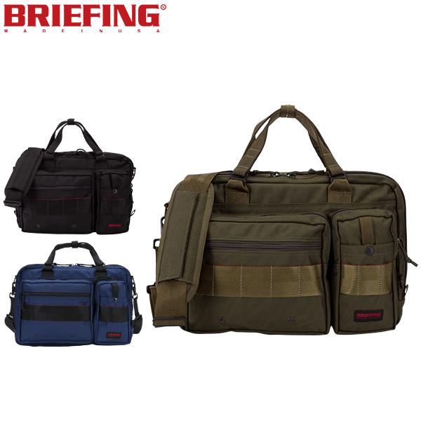 ブリーフィング Briefing A4 ライナー 2way ブリーフケース ビジネスバッグ BRF174219 RED LABEL A4 LINER A4対応 メンズ 通勤 バッグ かばん