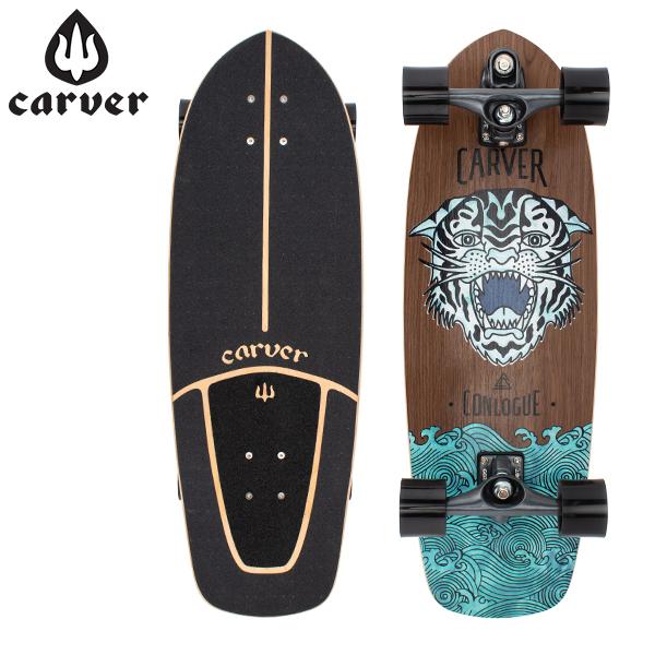 【5%還元】【あす楽】カーバー スケートボード Carver Skateboards スケボー C7 コンプリート 29.5インチ コンローグ シー タイガー Conologue Sea Tiger