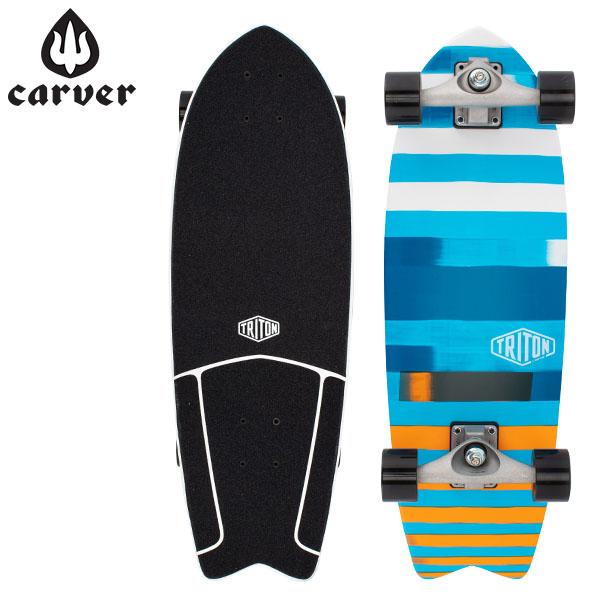 【5%還元】【あす楽】カーバー スケートボード Carver Skateboards スケボー C5 コンプリート 27インチ トリトン ハイドロン Triton Hydron complete