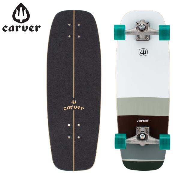 【あす楽】 カーバー スケートボード Carver Skateboards スケボー CX コンプリート 27.5インチ C1013011001 ミニシムス Mini Simms Complete【5%還元】