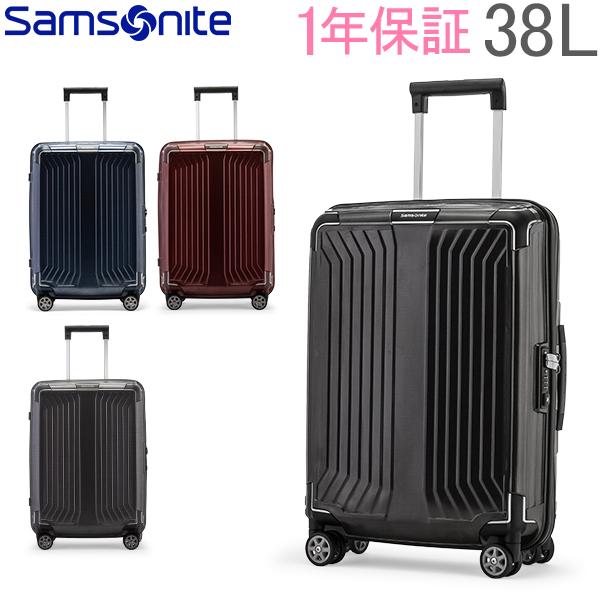 【1年保証】 サムソナイト Samsonite スーツケース 38L 軽量 ライトボックス スピナー 55cm 機内持ち込み 79297 Lite-Box SPINNER 55/20