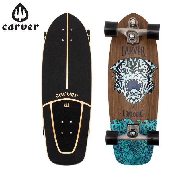 【5%還元】【あす楽】カーバースケートボード Carver Skateboards C7 コンプリート 29.5インチ コンローグ シータイガー C1013011016 スケボー