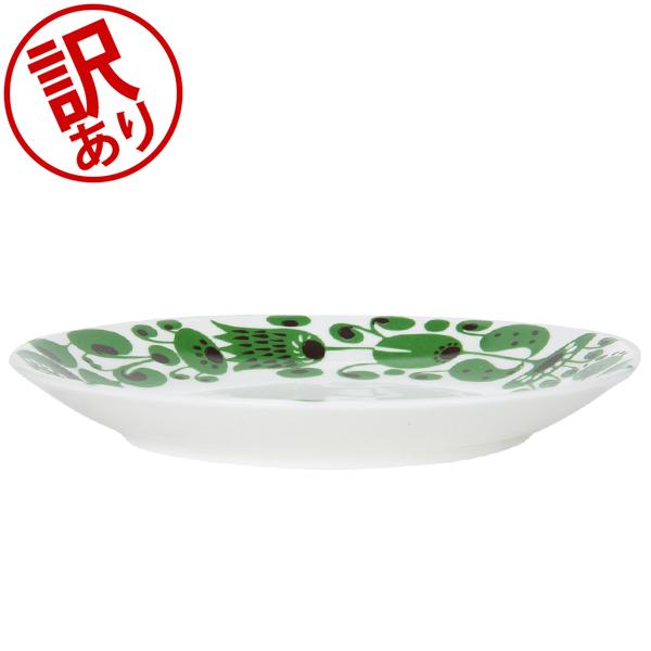 【あす楽】【残りわずか】【訳あり】 グスタフスベリ Gustavsberg Turtur トゥールトゥール Coffee Saucers ソーサー Green/White グリーン/ホワイト 洋食 食器 おやつ【5%還元】