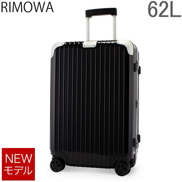 【あす楽】 リモワ RIMOWA ハイブリッド チェックイン M 62L 4輪 スーツケース キャリーケース キャリーバッグ 88363624 Hybrid Check-In M 旧 リンボ 【NEWモデル】【5%還元】